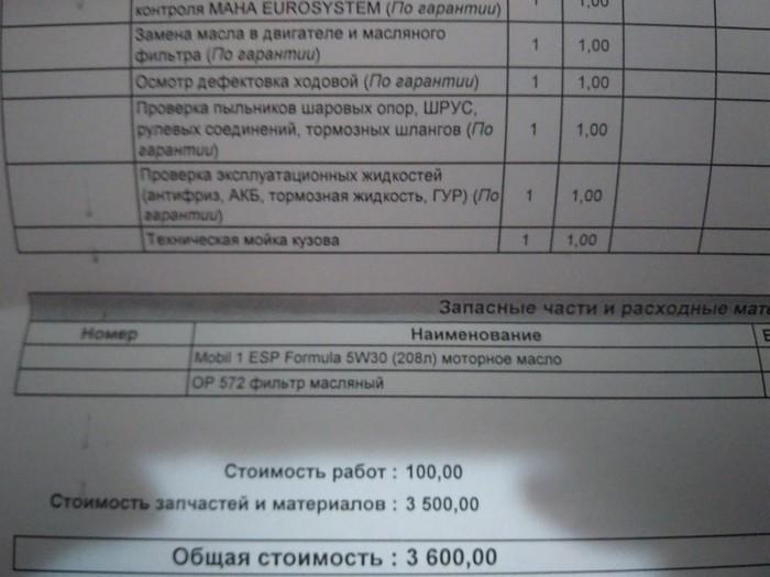 IMG_20200214_001648.jpg