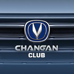 Changan Club